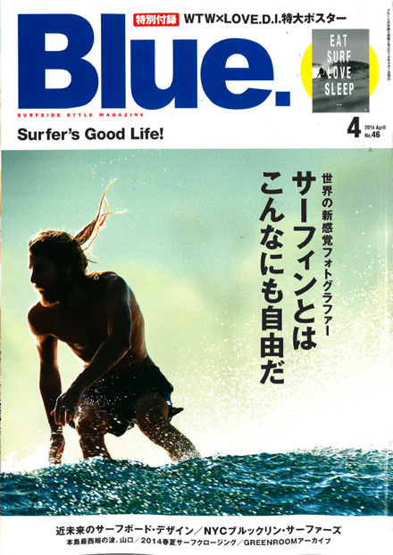 『Blue. Vol.46』MAGIC Number掲載
