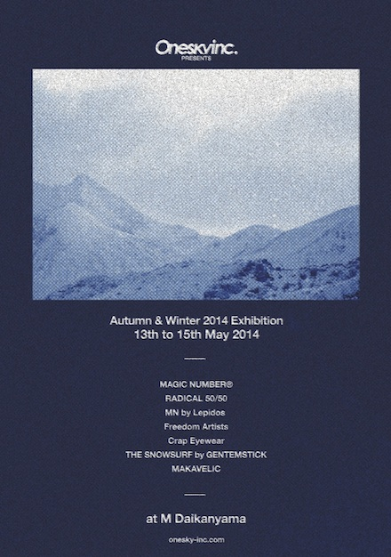 Magic NUmber Autumn & Winter 2014 Exhibition 展示会のご案内