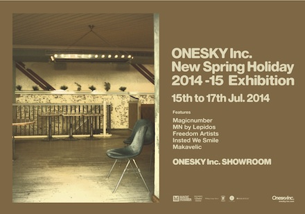 ONESKY Inc. New Spring Holiday 2014 -15  Exhibition(展示会開催のお知らせ)