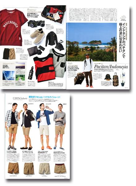 『Fine』6月号掲載(2014年4/30発売) MagicNumber Press