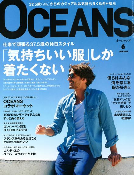 『OCEANS 2014年6月号』MAIGIC NUMBER掲載