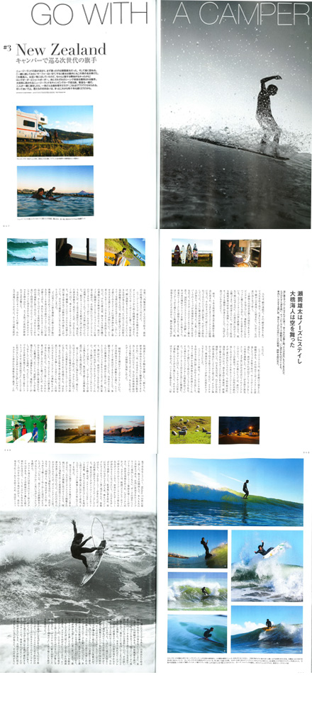 2014/7/10発売『Blue.』No.48 雑誌掲載 [MAGIC NUMBER PRESS]