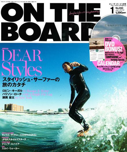 ON THE BOARD (オンザボード) 2014年 01月号にGREMLIN瀬筒雄太が多数掲載